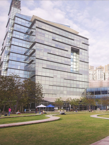 University of Chicago Center at Cyberport in Hong Kong